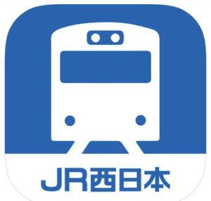 JR西日本運行情報